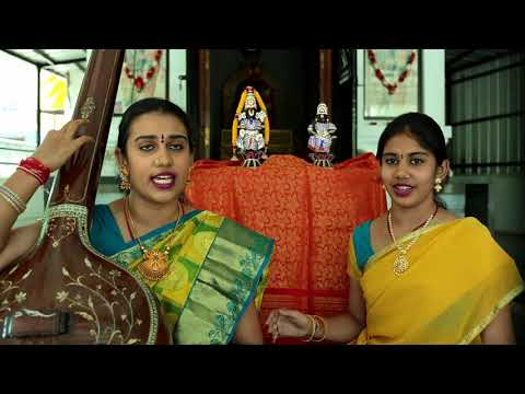 Shrimannarayana - Annamacharya - Bowli - S.Aishwarya & Srya