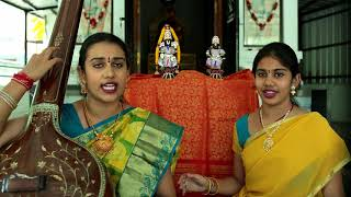 Sriman Narayana Annamacharya Bowli S.Aishwarya & S.Saundarya