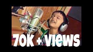 zhingat song sing by a little boy like a ajay atul