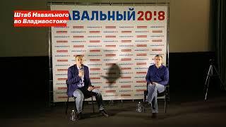 Дебаты Владимира Милова с основателем компании DNS Дмитрием Алексеевым
