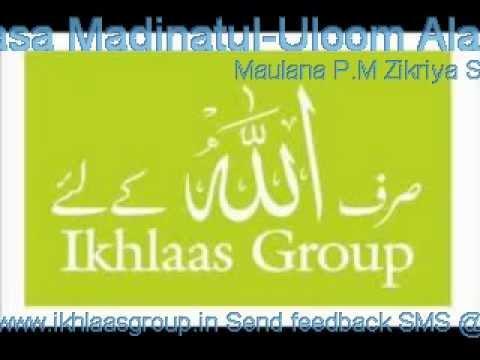 Maulana P.M Zikariya Sab Walajahi Db On 26-01-2013 @ Madarasa Madinatul-Uloom Alahalli.mpg