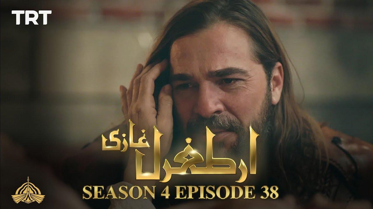 Ertugrul Ghazi Urdu   Episode 38  Season 4
