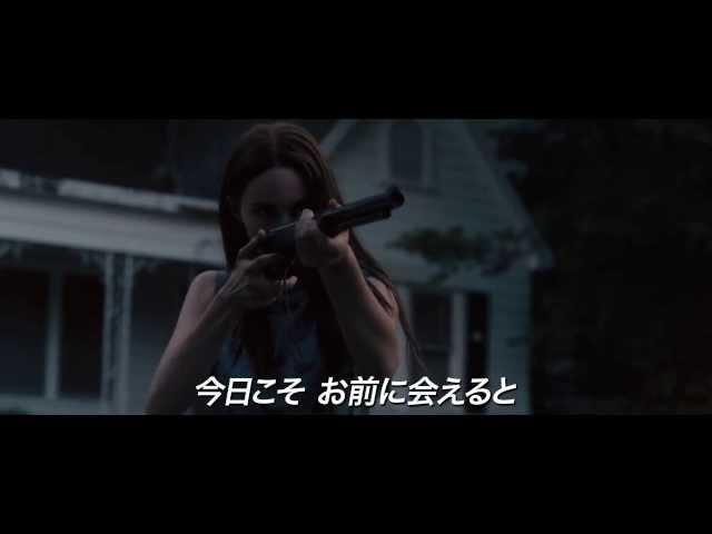 映画『セインツ -約束の果て-』予告編