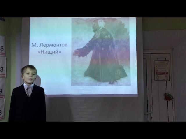 Изображение предпросмотра прочтения – КонстантинКрохин читает произведение «Нищий» М.Ю.Лермонтова