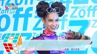 日本名模水原希子10月20日以特別嘉賓的身份現身香港旺角出席眼睛店開幕...
