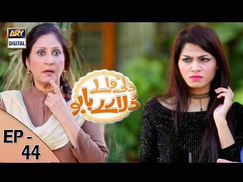 Dilli Walay Dularay Babu - Ep 44 - 22nd July 2017 - ARY Digital Drama