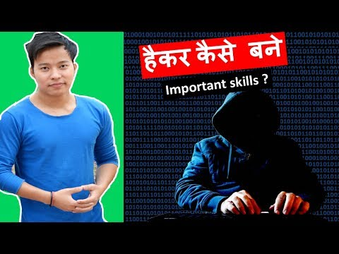 how-to-become-a-hacker-?-what-are-the-essential-skills-to-learn-hacking-|-hacking-kaise-sikhe