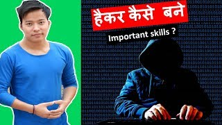 How to Become a Hacker ? What are The Essential Skills to Learn Hacking | hacking kaise sikhe