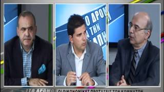 Προεκλογική περίοδος 2012 (μέρος 3ο)