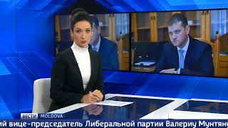Эфир от 07.12.2017 // 19- 30 Ru