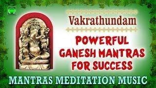 Vakrathundam | Ganesha meditation music | Mantras for success