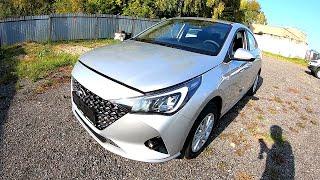 Экспрессивный бюджетный авто!  2020 hyundai solaris!  обзор и тест.