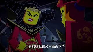 樂高 《悟空小俠之誕生篇》劇場版  - 張衛健配音 - LEGO Monkie Kid