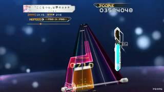 [K-shoot mania] 「ここなつ☆」は夢のカタチ (GRV)  自作譜面