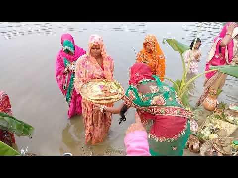 HD Chhath Puja video 2018