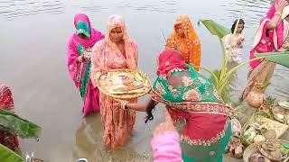 HD Chhath Puja video 2018