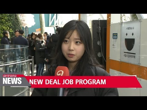 Seoul city hosts New Deal Job Opportunity Program to recruit 4,700 short-term employees