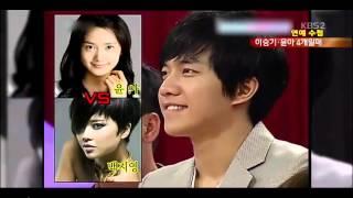 Lee Seung Gi  Ideal World Cup -October,2009- Yoona YoonGi - Stafaband