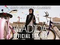 Download Wadjda | Official Trailer HD (2013) in Mp3, Mp4 and 3GP