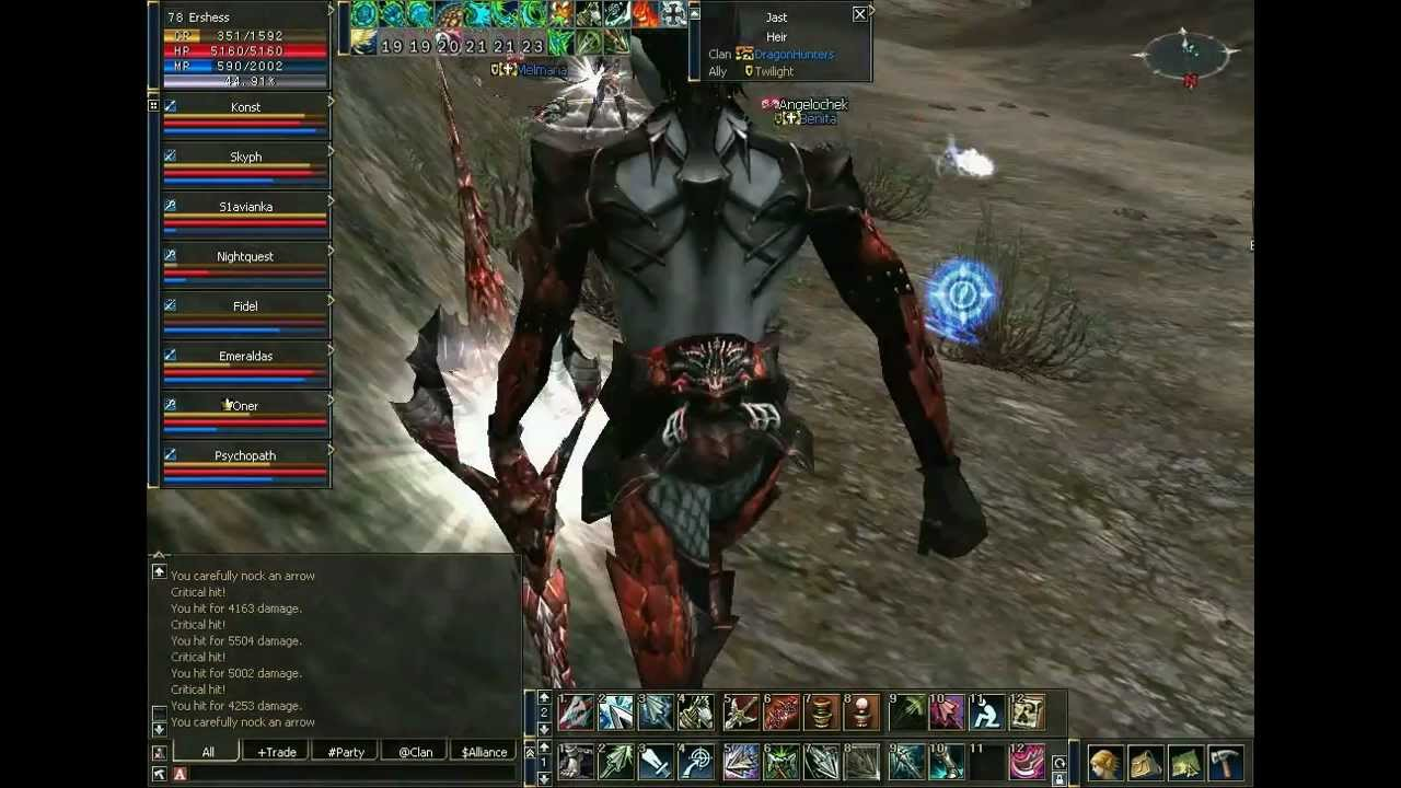 \u0026quot;Red Dragon\u0026quot; Ershess ,, RedSky Clan Lineage2