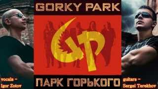 Gorky Park (Парк Горького) - Bang (full cover by The Perfect Balance)