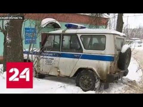 Двое подмосковных полицейских задержаны за систематические взятки - Россия 24