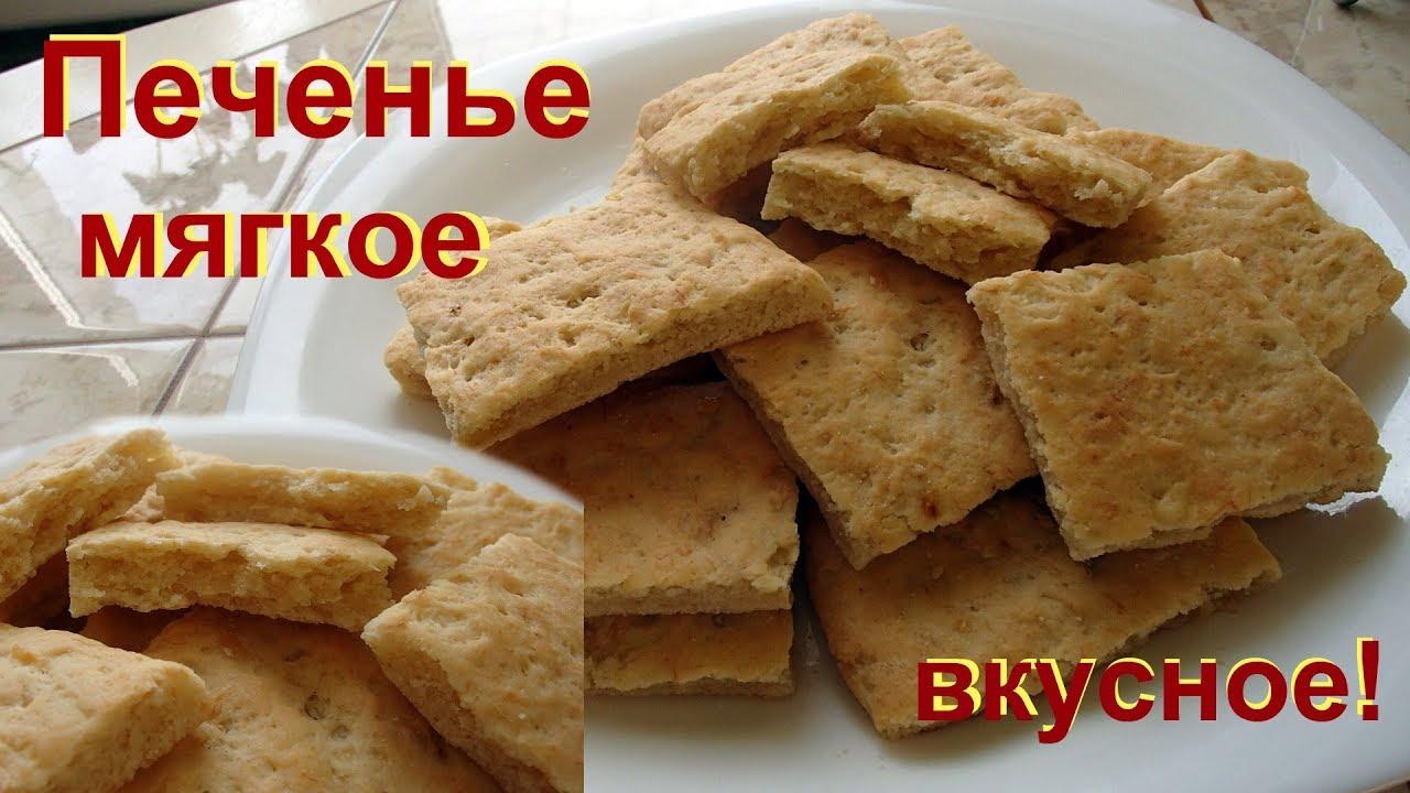 простое печенье к чаю быстро и вкусно с фото
