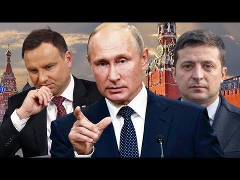 Прибалтика, Украина и Грузия! Путин попросил соседей вернуть должок