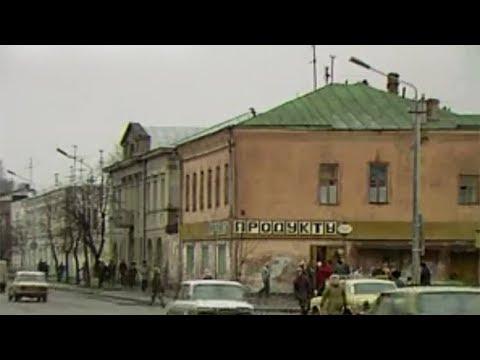 Егорьевск 1990-е Земельный банк