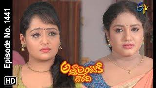 Attarintiki Daredi | 17th June 2019 | Full Episode No 1441 | ETV Telugu