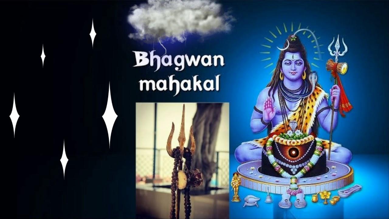 Download Mera Bhola Hai Bhandari Gana Lagaiye MP3, 3GP, MP4