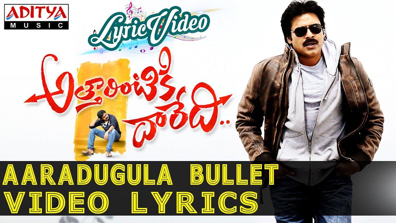 Download Aaradugula Bullet Video Song With Lyrics II Attarrintiki Daaredi Songs II Pawan Kalyan, Samantha