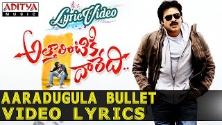 Aaradugula Bullet Video Song With Lyrics II Attarrintiki Daaredi Songs II Pawan Kalyan, Samantha