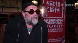 Бориса Гребенщикова ввел в ступор вопрос о поезде в огне thumbnail