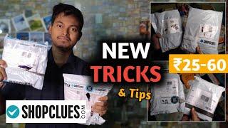 ShopClues Loot UNBOXING & 2 NEW  TRICKS & TIPS 🔥   Aur Sasta Shopping🤩 screenshot 4