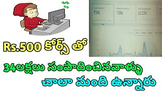 How To Earn 1 Lakh Per Month From Home 2020 In Telugu | How To Earn 1 Lakh Per Month Business Telugu