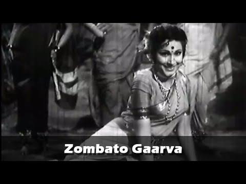 Zombato Gaarva - Classic Marathi Song - Asha Bhosle - Ganana Ghungaru Haravala Movie - Arun Sarnaik