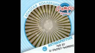 Retro mix 80-90 - Dmitriy Makkeno