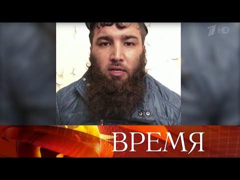 Готовившие теракты боевики запрещенной ИГИЛ задержаны в Махачкале и Грозном и дают показания.