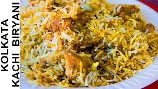 Kolkata Kachi Biryani | Basmati Kachi Of kolkata Kachi Ghar | Kolkata Food