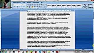 Как писать сочинение ЕГЭ по русскому языку (C1) | 5-ege.ru