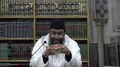 المجلس السادس عشر شرح ألفية ابن مالك في النحو والصرف