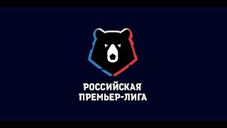 3-й тур РПЛ 2019/20 Тамбов - Спартак М ; Арсенал Тула - Ростов