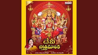 Nityanandakari (Annapoorna Ashtakam)