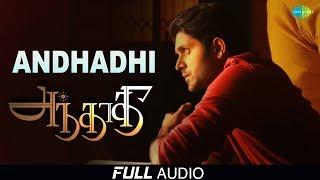 Andhadhi Title Song | Audio | Arjun Vijayaraghavan | Anjena Kirti | Shamanth | Ramesh Venkatraman