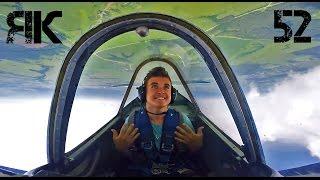 ВЫСШИЙ ПИЛОТАЖ | Полетал на самолете
