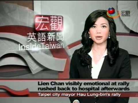 2010-11-27 Inside Taiwan: Election Violence