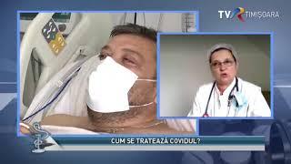 Cum se tratează asimptomaticii și cei cu forme ușoare de COVID? #TabletaDeSanatate @TVR Timişoara