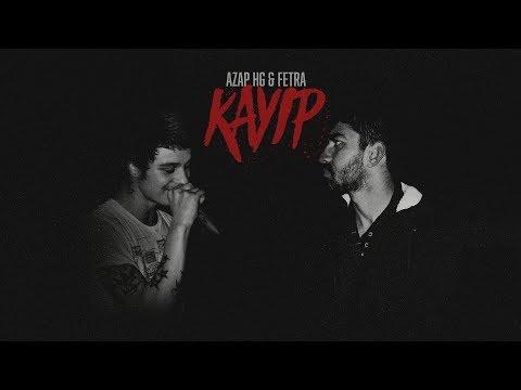 Azap HG Ft. Fetra - Kayıp (Lyric Video)