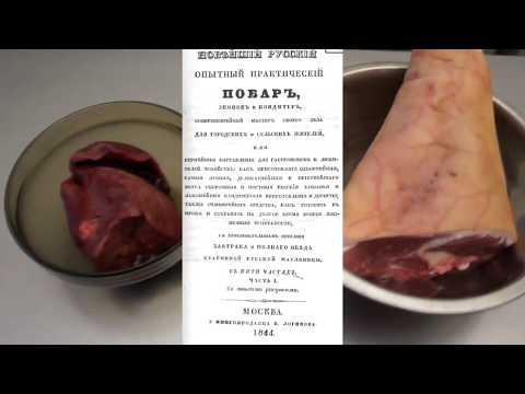 Ливерная колбаса польза и состав продукта с фото, а также рецепт.